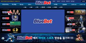 토토 먹튀검증 사이트 블루벳