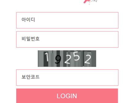 먹튀검증 토토사이트 연꽃 정보 리뷰