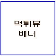 토토사이트 먹튀검증 먹튀사이트