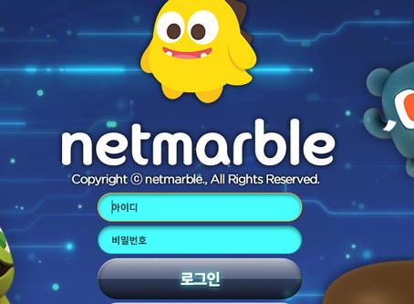 먹튀검증 토토사이트 넷마블 정보 리뷰