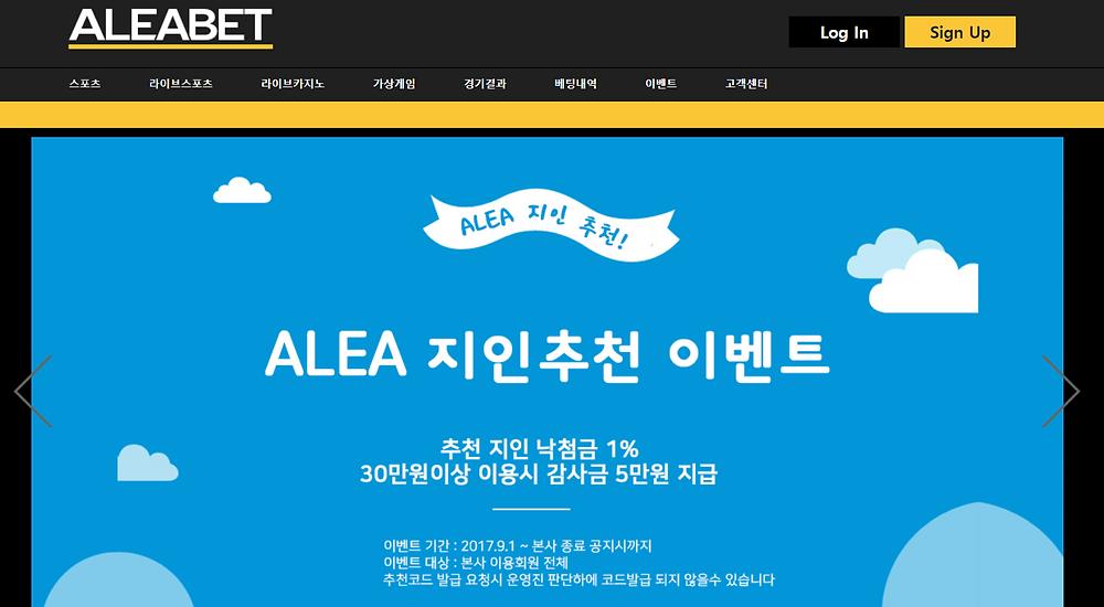 먹튀 사이트 알리아벳 먹튀검증사이트 베팅온