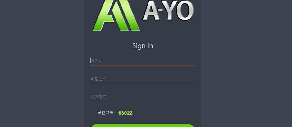 토토사이트 A-yo 먹튀검증 리뷰