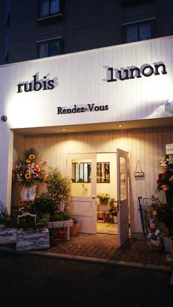Rendez-Vous lunonの入口の様子です