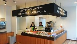 gra′Herun (ぐらへるん)の店内飲食コーナーです