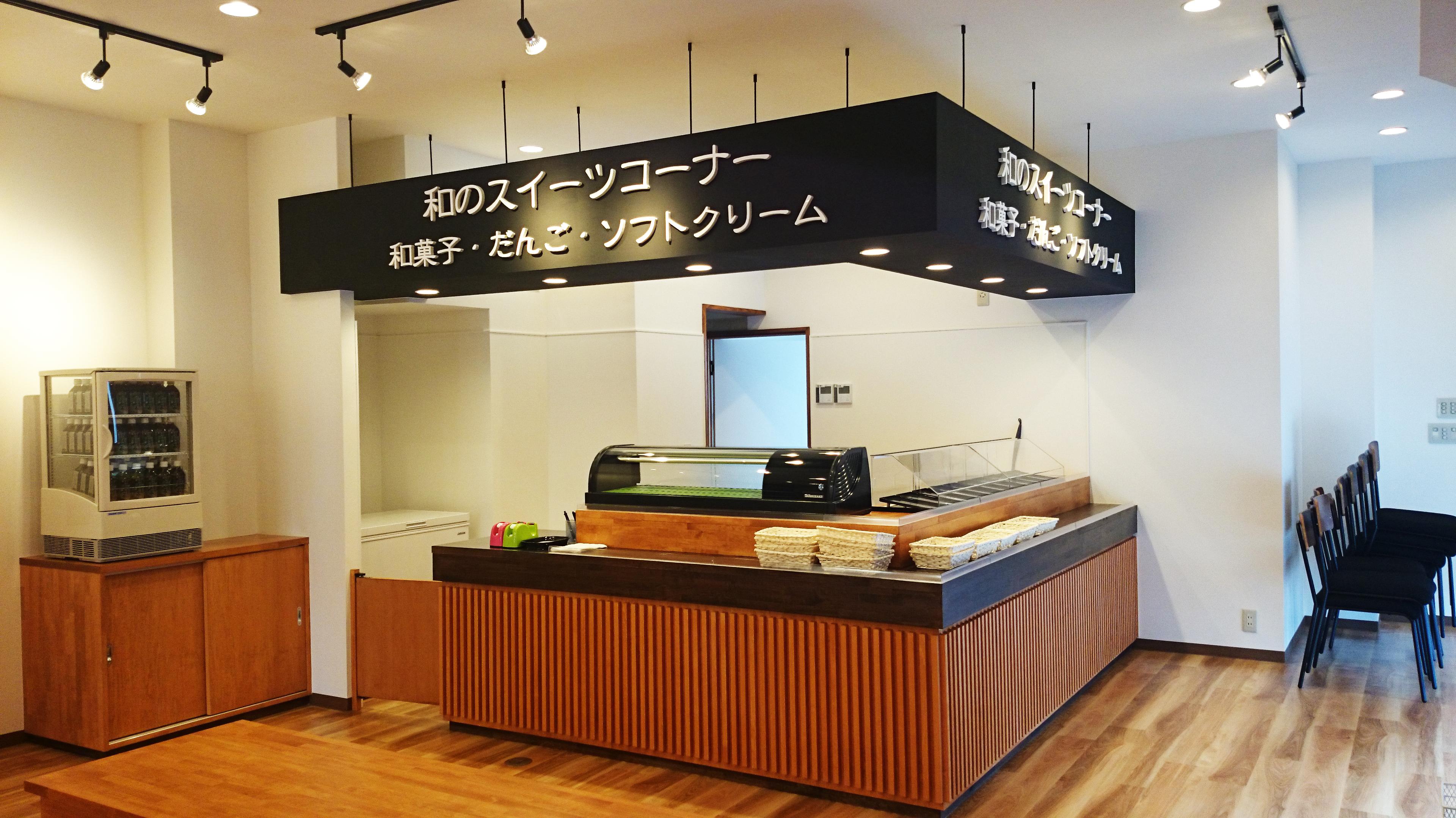 gra′Herun (ぐらへるん)の店内の様子です