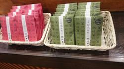 gra′Herun (ぐらへるん)の商品です