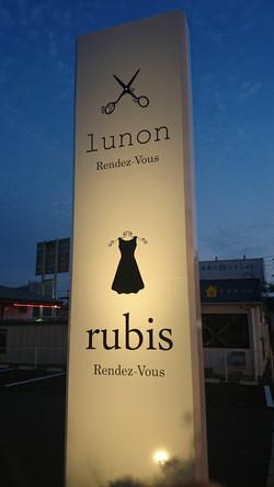 Rendez-Vous lunonのサイン看板です