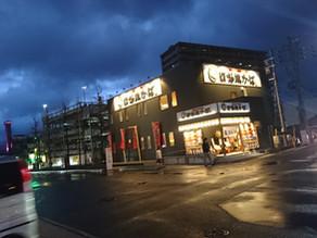 炉端かば 松江店