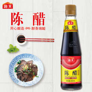 Haday Mature Vinegar (450ml)