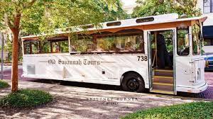 Savannah trolley.jpg