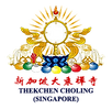 Thekchen Choling (Whites Removed)_Clean.