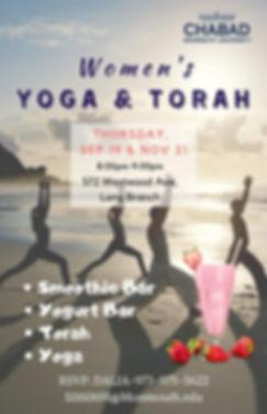 Yoga & Torah 11x17.jpg