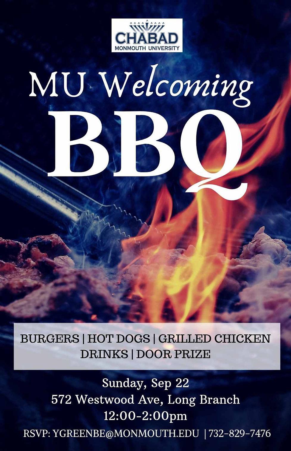 MU Welcoming BBQ 11x17.jpg