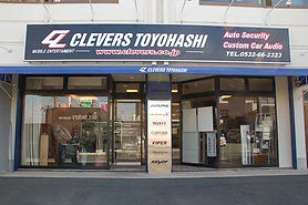 clevers_豊橋_店_shop
