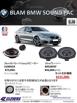 clevers_BL-bmw.JPG
