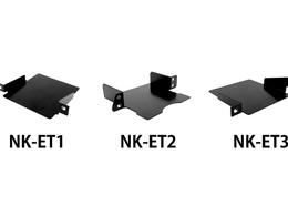 2021年7月上旬発売予定!NK-ET1/NK-ET2/NK-ET3 ETC取り付け基台 トヨタ車種等対応!