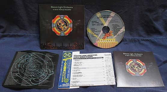 A New World Record Blu-Spec CD2