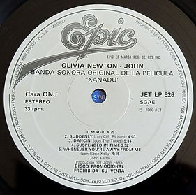 Xanadu Promo LP Label ONJ - Spain