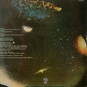 ELO 2 Fame Cover LP Side 2.jpg