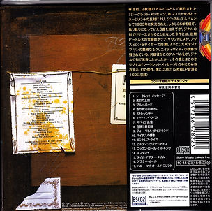 Secret Message - Double LP Version - Japan Blu-Spec CD2