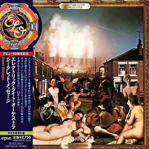 Secret Message - Double LP Version - Japan Blu-Spec CD2 - Sept 2021 Issue
