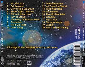 Japan BluSpec2 Back.jpg
