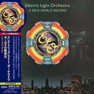 New World Record Blu-Spec CD2 - Sept 2021 Issue