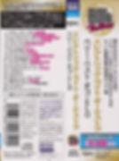Japan BluSpec2 OBI.jpg