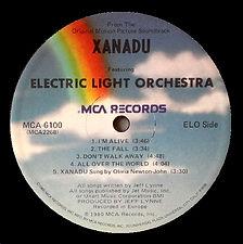 ELO Xanadu MCA-6100
