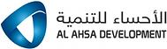 AlAhsa-Development-Logo-250-74.png
