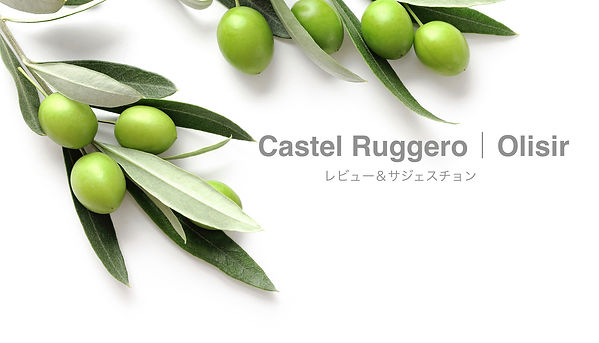 Castel Ruggero Olisir.jpg