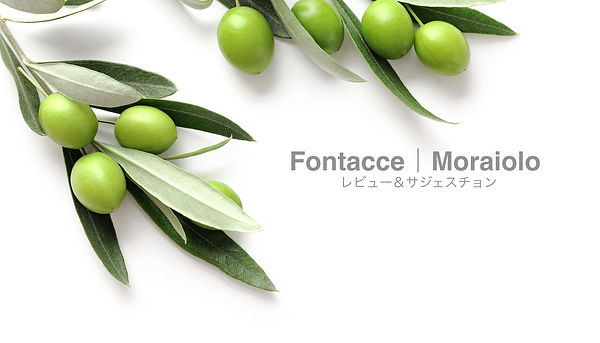 Fontacce Moraiolo.jpg