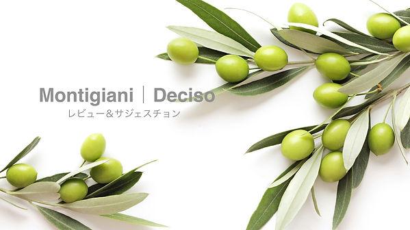 Montigiani Deciso.jpg