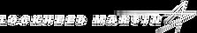 lockheed-logo.png