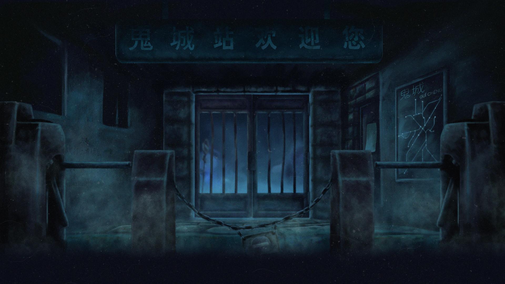 Gui Cheng Subway Interior