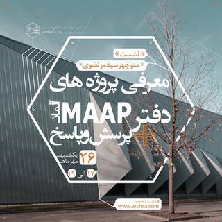 Vortrag Kanun, Tehran