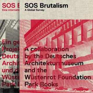 Buch zur Ausstellung SOS Brutalism, DAM, Frankfurt