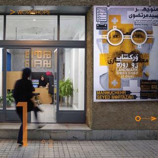Workshop, Metrostation, Isfehan, Iran