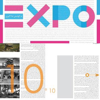 Buch EXPO. Teheran