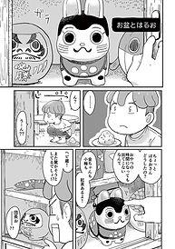 manga_wb_02.jpg