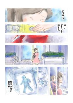 akaihito_04