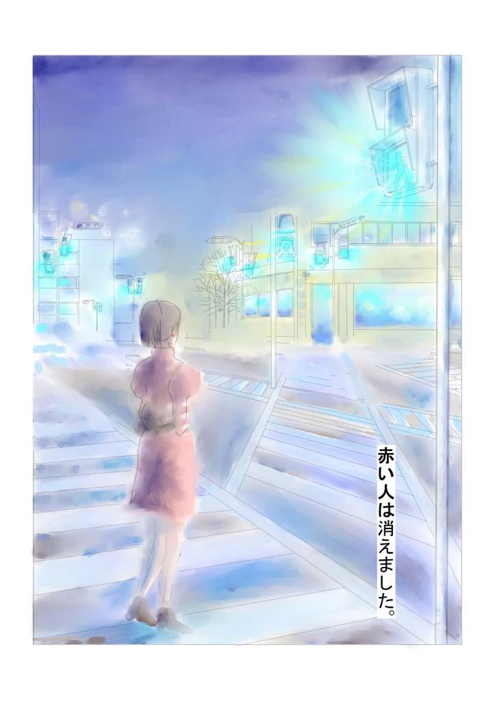 akaihito_05