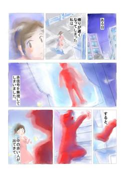 akaihito_02