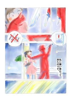 akaihito_03