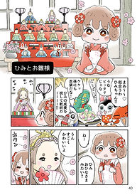 manga_col_01.jpg