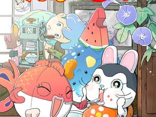 新刊「えんぎもん2018夏号」はるおフィギュア発売します!!@コミティア125・BOOTH
