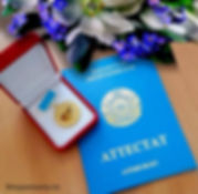 1522651228_altyn-belg-attestat-kazahstan