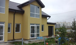 второй дом
