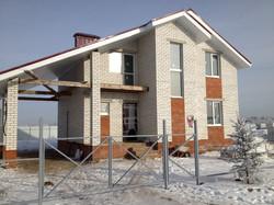 третий дом