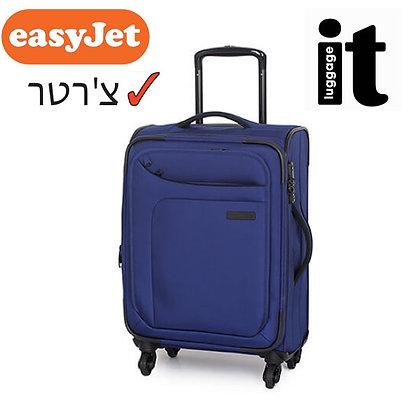 מזוודת עלייה למטוס it luggage